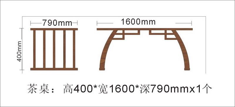 茶室设计,茶椅设计,深圳vi设计,深圳标志设计,vi设计公司,深圳品牌